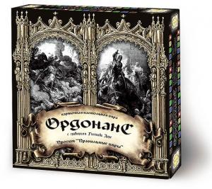 Ордонанс: базовый набор (на русском)