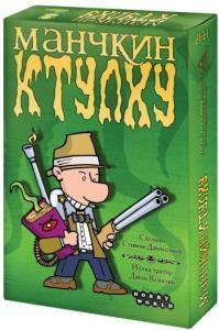 Манчкин Ктулху. 2е издание (на русском)