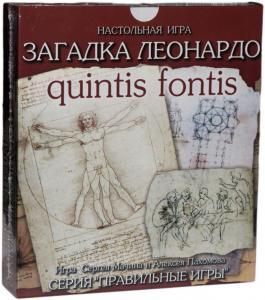 Загадка Леонардо: Quintis Fontis (на русском)