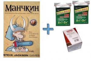Народный комплект: Манчкин + протекторы и коробочка (на русском)