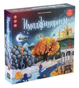Имаджинариум (на русском)