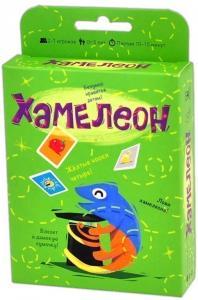 Хамелеон 2 изд-е