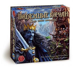 Подземные короли (на русском)