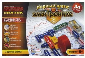 Электронный конструктор Знаток (Первые шаги в электронике набор С) (на русском)