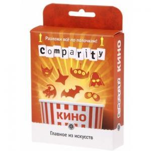 Comparity Кино (на русском)