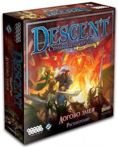 Descent: Логово змея (на русском)