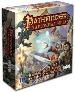 Pathfinder. Карточная игра: Возвращение рунных властителей (на русском)