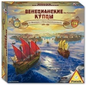 Венецианские Купцы (на русском)