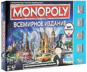 Монополия: Всемирное издание (на русском)