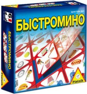 Быстромино (на русском)