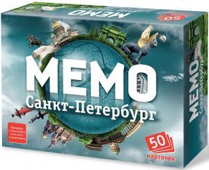 Мемо - Санкт-Петербург