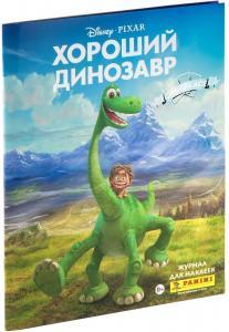 Альбом для наклеек Panini Хороший Динозавр