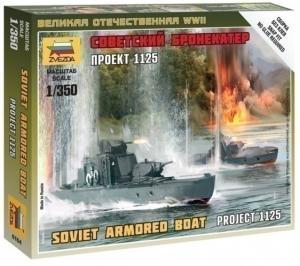Советский бронекатер Проект 1125