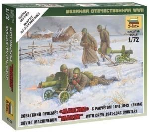 Советский пулемёт Максим с расчетом 1941-1943 (зима)