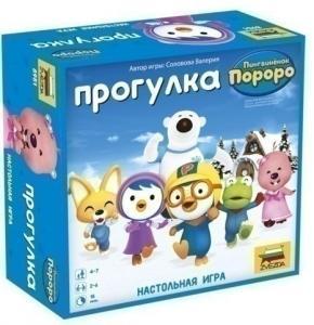 Пингвинёнок Пороро. Прогулка (на русском)