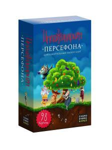 Имаджинариум: Персефона (дополнение, на русском)
