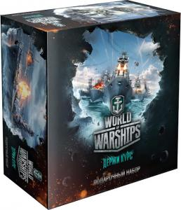 World of Warships. gift box russian