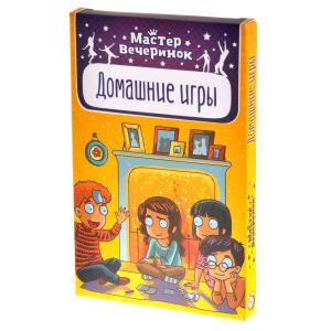 Мастер вечеринок. Домашние игры (на русском)
