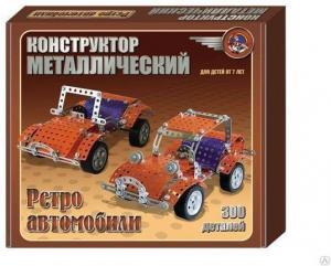 Конструктор металлический Ретро-авто (300 деталей)