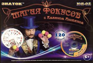 Магия фокусов с Амаяком Акопяном (Набор фокусов №B-01 с DVD)