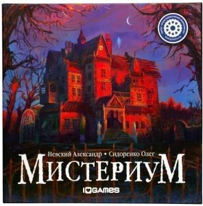 Мистериум (на русском)