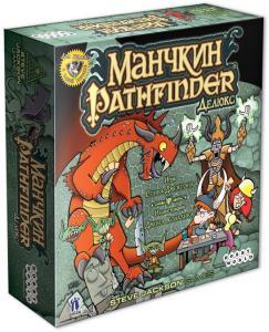 Манчкин. Pathfinder Делюкс (на русском)