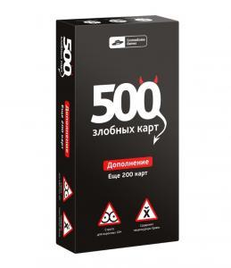 500 злобных карт. Дополнение