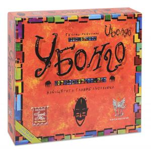 Убонго (II издание) (на русском)