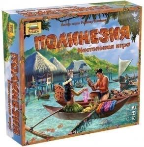 Полинезия (на русском)
