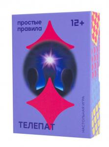 Телепат (на русском)