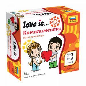 Love is … Комплименты (на русском)