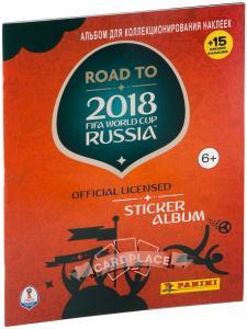 Альбом для наклеек Panini Road to 2018 FIFA World Cup Russia