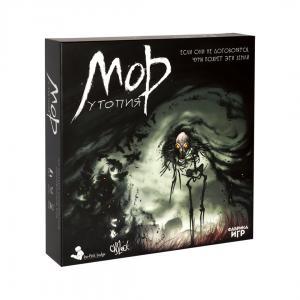 Настольная игра «Мор (Утопия)» 2-ое издание