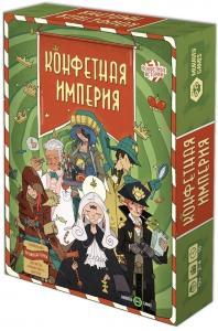 Конфетная Империя (на русском)