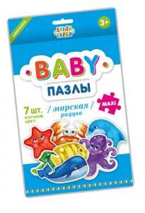 Baby Пазл Макси - Морская радуга