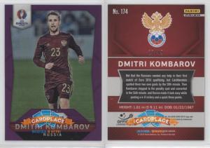 Panini Prizm UEFA Euro 2016 Purple Prizms - #174 Дмитрий Комбаров