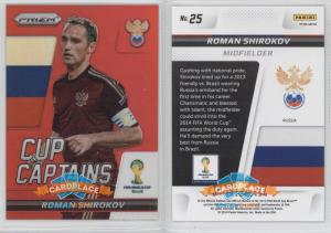 Panini Prizm World Cup 2014 Captains Red Prizms - #25 Роман Широков