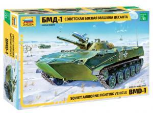 Советская боевая машина десанта БМД-1