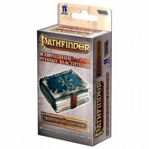 Pathfinder. Настольная ролевая игра. Возвращение Рунных Властителей. Карты предметов (на русском)