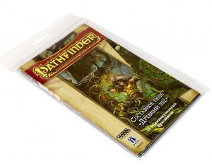 """Pathfinder. Настольная ролевая игра. Составное поле """"Древний лес"""" (на русском)"""
