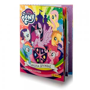 Альбом для наклеек Panini My Little Pony 2018
