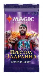MTG: Бустер издания Престол Элдраина на русском языке