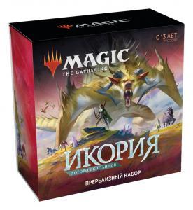MTG: Пререлизный набор издания Икория: Логово Исполинов на русском языке
