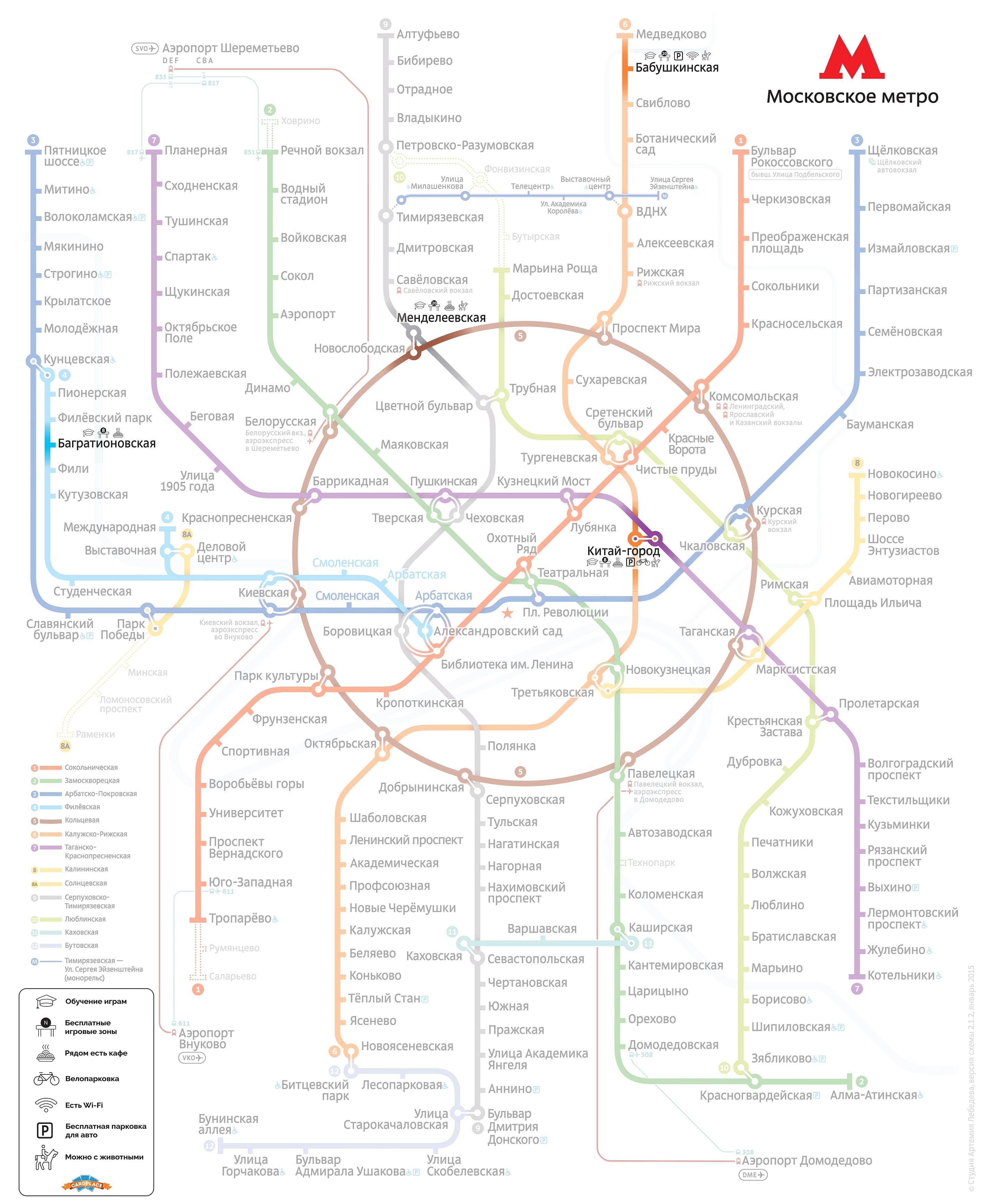 способно защитить метро шипиловская на карте метрополитена изготовления