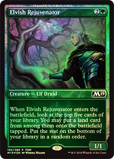Эльфийский Омолодитель (Elvish Rejuvenator)